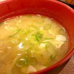 Sukiya - 豚汁190円