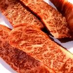 サカイ食堂 - 黒毛和牛上ハラミ1600円