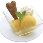 珈琲銘香さんく - 秋らしいほっこりとした味わいのさつまいもアイス♪