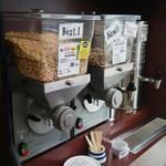 バルクフーズ - 貴重なピーナツバターメーカー
