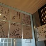 焼肉の名門 天壇 -