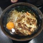 峠の蕎麦 - 天玉そば