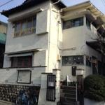 古本カフェ 甘露 - 覚王山アパート part1 2013/02/09/