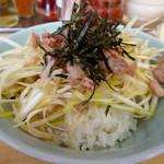 ラーメン青木亭 - ネギ丼
