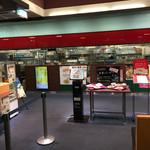 餃子の王将 - 餃子の王将 空港線豊中店(大阪府豊中市山ノ上町)入口