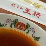 餃子の王将 - 餃子の王将 空港線豊中店(大阪府豊中市山ノ上町)タレと箸袋