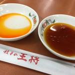 餃子の王将 - 餃子の王将 空港線豊中店(大阪府豊中市山ノ上町)餃子のタレ