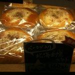 和幸堂製パン - ベーコン入り北海士幌ポテト