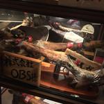 イベリコ屋 - イベリコ屋 北新地店(大阪府大阪市北区堂島)イベリコ豚のキープのケース