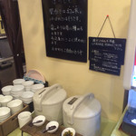 下呂松葉 - 地元産ご飯はお好きなだけどうぞ❗️サラダバーに含まれます❗️