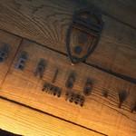 イベリコ屋 北新地店 - イベリコ屋 北新地店(大阪府大阪市北区堂島)外観