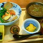 56132323 - 「季節野菜の山椒カレー」