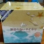 56132578 - 鉾田の白いやどかり 5,400円