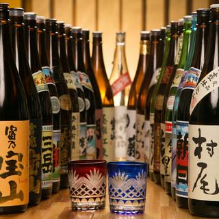【本格焼酎100種以上】芋焼酎から、かぼちゃ焼酎まで原酒有り