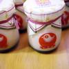 エチュード洋菓子店 - 料理写真:お昼ねプリン~☆