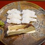 ひろ作 - 鱧と松茸
