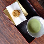 観瀾亭 - 赤カボチャのタルト500円