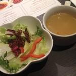 56136117 - キヌアのサラダとスープ