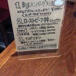 ビストロ エレナ - ランチメニュー(16-09)