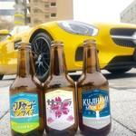 SecondEarth.Diner - 3種類のオリジナルクラフトビール
