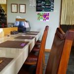 ごはん処 茶茶 - 店内です。