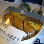 銀座 縁 - 五穀味鶏焼鳥弁当