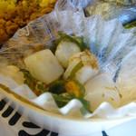 銀座 縁 - 蒟蒻の葱ソース