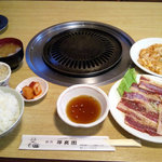 厚真園 - カルビ・味噌ホルモン定食