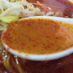 団欒亭 - スープのアップ