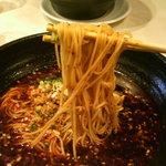 5614812 - 黒担々麺2