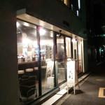 56140309 - 店の外観