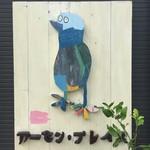 56140624 - 翡翠の絵の看板