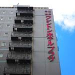 博多名代 吉塚うなぎ屋 - 目印:店舗のすぐ隣の【ワシントンホテル】
