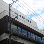 博多名代 吉塚うなぎ屋 - 2016年9月吉日