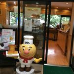 江ノ電の珈琲屋さん -