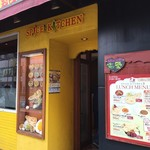 SPICE KITCHEN3 -