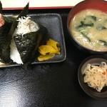 やまと屋米食堂 -
