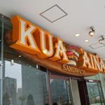 クアアイナ 横浜ベイクォーター店 -