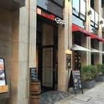 56146212 - ダイワロイネットホテル松山 1階にあるイタリアンのお店です