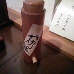 そば喜香庵 - 「やげん堀」の七味。