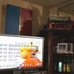 居酒屋釜山 - カラオケが出来ます点数90点以上はボトル いっ本サービス