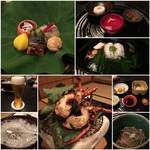 Sekiyou - 夕ご飯①
