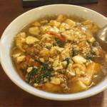安兵衛 - 料理写真:2016/09/14 マーボー麺 830円