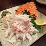 イマザトひでぞう - 浜坂港の松葉カニ ちゃんとほぐしてくれてるので食べるのが楽チン