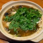 しのだ家 - 豆腐と木の子のスーラー仕立て小鍋 パクチー