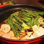 田川 極上ホルモン鍋~極上丸腸仕様~