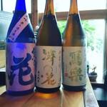 日本酒ばる のの -