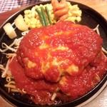 ダゼリオ - チーズハンバーグのトマトソース(1150円)