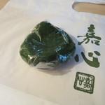 四代 嘉心 - 草しんこ(110円)