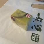 四代 嘉心 - 芋ようかん(150円)